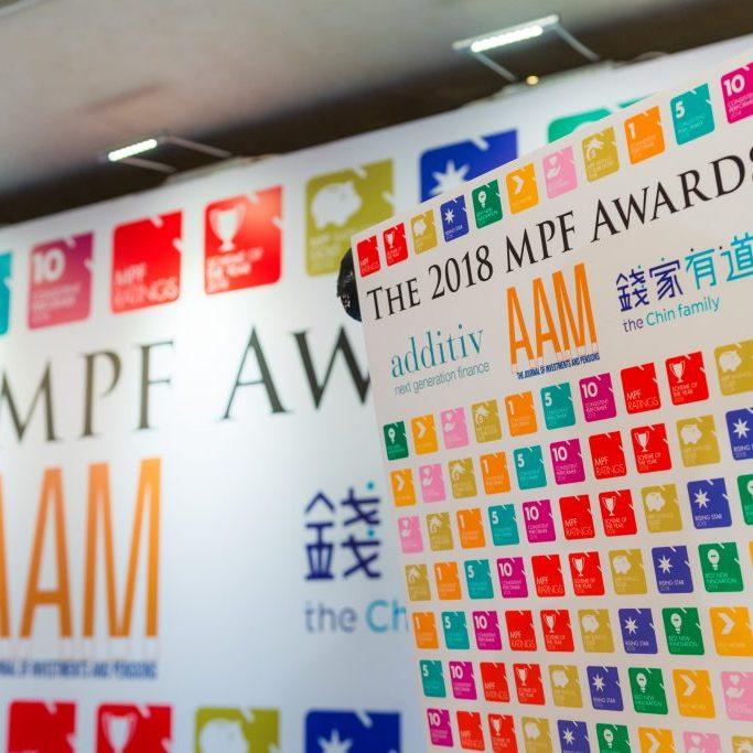 2018 MPF Awards